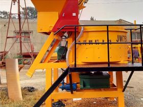 JW1000 Vertical Forced Concrete Mixer