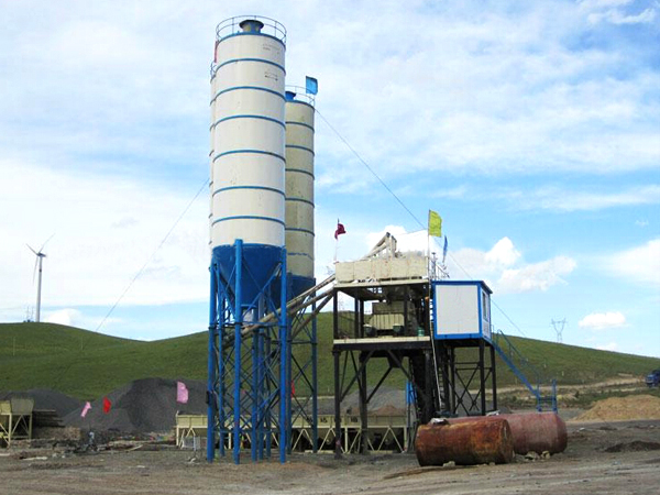 35m³/hr Concrete Batching Plant
